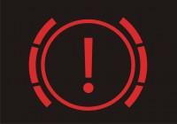 O Czym Informuja Kontrolki Ukladu Hamulcowego Brakestock Pl